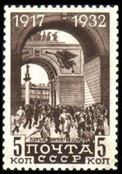 anniversaire1917-1932.jpg
