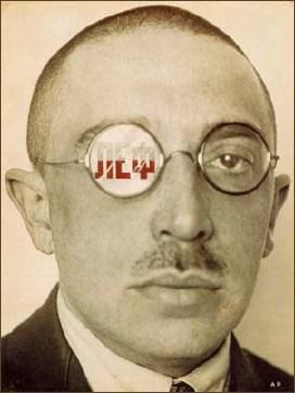 Rodchenko - Portrait du critique Ossip Brik 1924