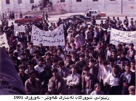 kurdistan1991JPG
