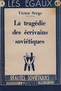 serge-supp-masses-janv1947.jpg