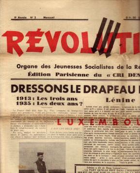 revolution-js-2.jpg