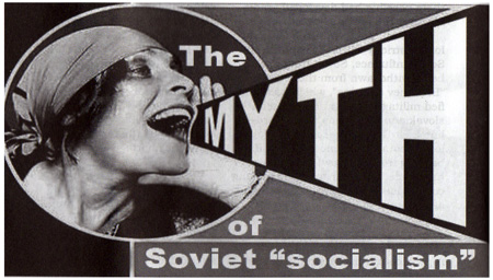 myth001