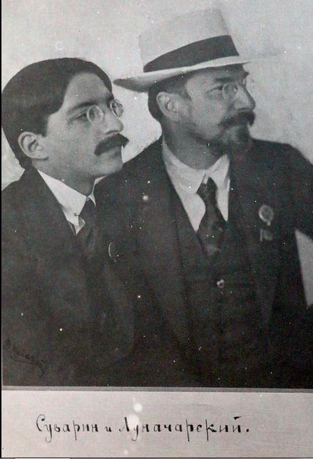 Souvarine et Anatoli Lunatscharski