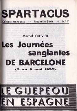 ollivier-guepeou250pix