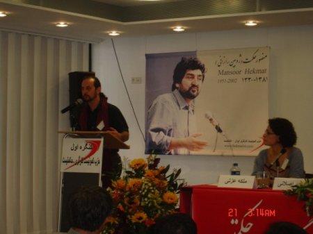 WPI-H congress, Nico's speech