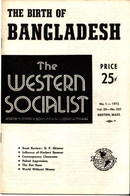 ws 1972