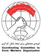 coordcommittee