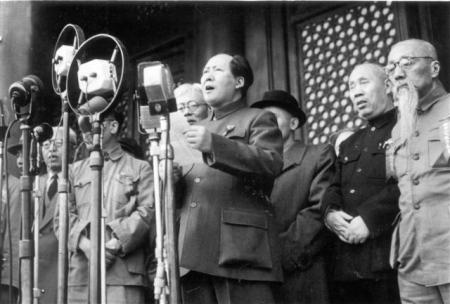 Mao proclamant la République populaire de Chine le 1° octobre 1949.