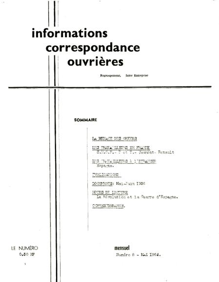 ICO_8-1