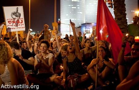Blocage de rue à Tel Aviv le 25 juillet