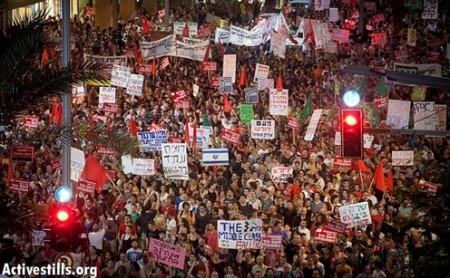 Tel Aviv, 30 juillet