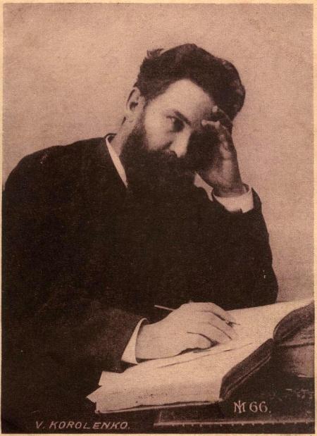 Vladimir_Korolenko
