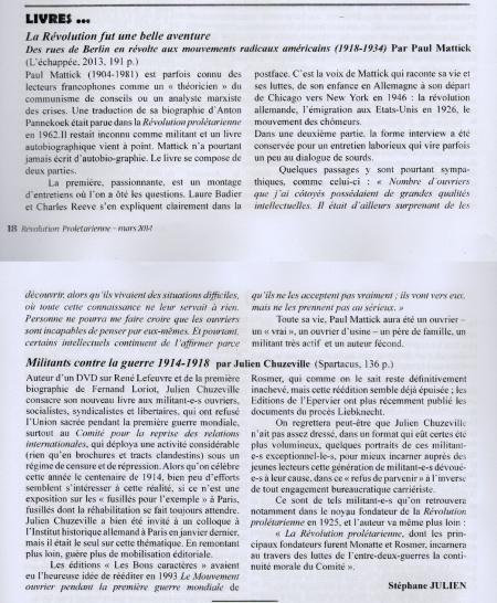 rp784