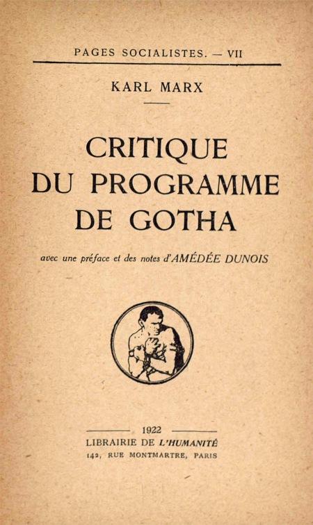 dunois-preface1922-1