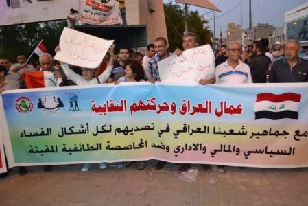 Manif à Bagdad, 21 août 2015