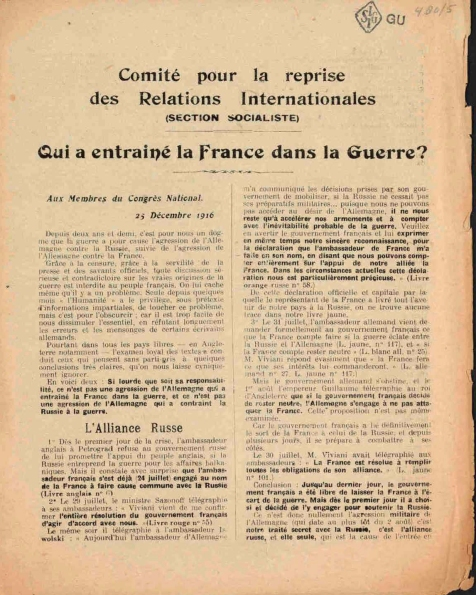 CRRI 1916_Page_01