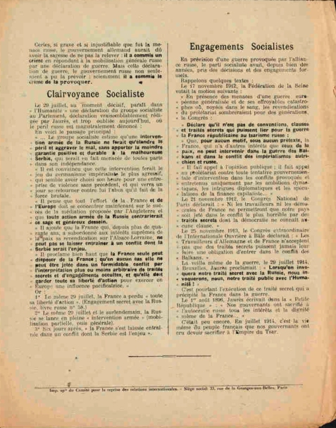 CRRI 1916_Page_03