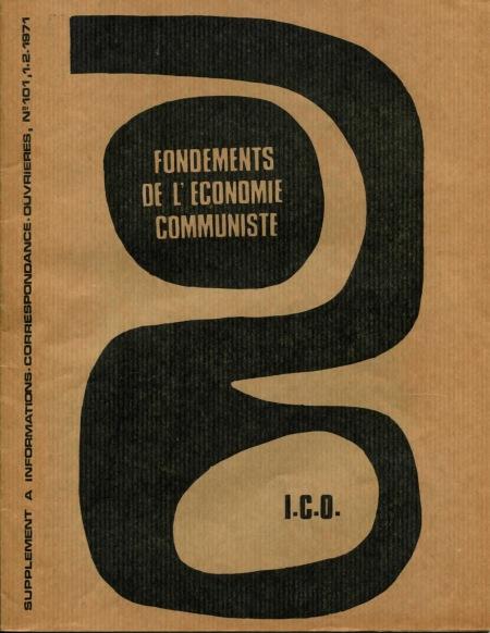 Transition-fr-Foundations-ICO-1971-1